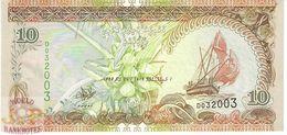 MALDIVES 10 RUFIYAA 1998 PICK 19a UNC - Maldives