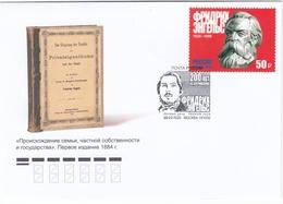 2838 Mih 2615 Russia 03 2020 FDC 1 Friedrich Engels No Additional Fees Deutscher Historiker Philosoph - 1992-.... Federation