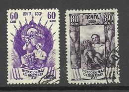 RUSSLAND RUSSIA 1939 Michel 706 - 707 O - Oblitérés