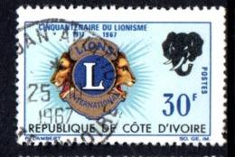 1967 -  YT 246 OBLITERE - Ivoorkust (1960-...)