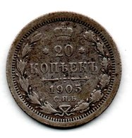 Russie - 20 Kopeks 1905  -  état B+ - Russland