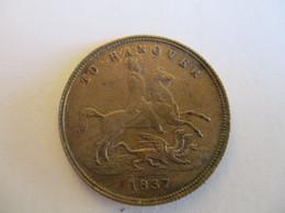 UK: Token Queen Victoria To Hannover - 1837 - Jetons En Medailles