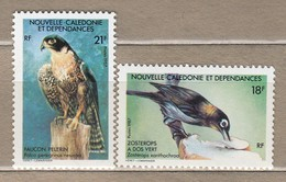 BIRDS Vogel Oiseaux Nouvelle Caledonie New Caledonia 1987 Mi 810-811 MNH (**) #6098 - Birds