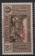 1932 Egeo Garibaldi MH - Egeo (Carchi)
