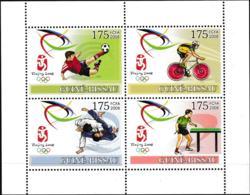 Guinea-Bissa 2008 Beijing Olympic Games Souvenir Sheet MNH/** (H44) - Sommer 2008: Peking