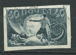 Russie - Yvert N° 143 Oblitéré  -  Ay13107 - 1917-1923 Republic & Soviet Republic