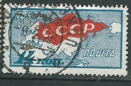 Russie - Yvert N°   389  Oblitéré       Ay13123 - Usati