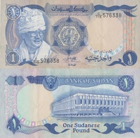 Sudan / 1 Pound / 1981 / P-18(a) / XF - Sudan