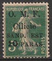 Cilicie 1920 N° 99 MH Semeuse Surchargée (F20) - Cilicia (1919-1921)