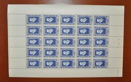 Feuille De 25 Timbres FRANCE 1943 N°589 ** (PERSONNAGES CÉLÈBRES DU XVIÈME SIÈCLE. AMBROISE PARÉ. 1F50 + 3F ) - Full Sheets