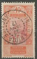 GUINEE N° 67 CACHET KINDIA - Usados