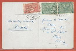 ARABIE SAOUDITE CARTE POSTALE AFFRANCHIE DE 1938 DE DJEDDAH POUR PARIS FRANCE - Saudi Arabia