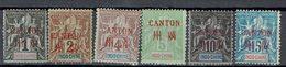 Canton - N° 1 Et 6 Neufs Sans Gomme (X) - N° 2 - 3 - 5 - 7 Neufs Traces De Charnière Propres X - Cote 30 € - TB - - Canton (1901-1922)