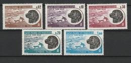 SAINT PIERRE ET MIQUELON TAXE 1973 YT N° 77 à 81 * - Postage Due