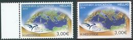 2014 - GRECIA / GREECE - EUROMED - IL MARE MEDITERRANEO / THE MEDITERRANEAN SEA. MNH - Emisiones Comunes