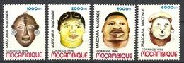 MOZAMBIQUE  1996  MAKONDE MASKS SET MNH - Mosambik