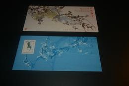 FC838 -  Souvenir Philatelique France 2006 - BL.51 - Nouvel An Chinois - Souvenir Blocks