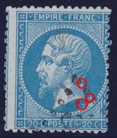 N°22 Variété Trois Grosses Taches Blanches Sur Le Cou Et Derrière Le Cou, TB Et Pas Courant, Piquage à Cheval - 1862 Napoleon III