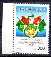 10.3.1991; MAGHREB - UNION, Mi-Nr. 1853, Probedruck OHNE  Goldrand, Postfrisch, Los 51031 - Libya