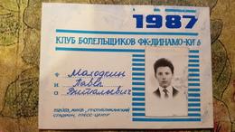 2 Items Lot Football / Soccer.  OLD  PC Bouqulet And Fan ID.  DINAMO KIEV Card - Calcio