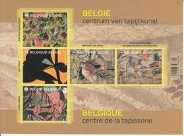 2015 Belgium Tapestry Carpets Souvenir Sheet  MNH  ***WRINKLED UPPER RIGHT ** - Belgien