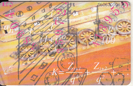 GERMANY(chip) - Geschäftsbereich F1(A 19), Tirage 30000, 07/96, Used - A + AD-Series : Publicitarias De Telekom AG Alemania