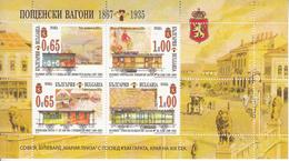 2014 Bulgaria TPO Railway Trains Souvenir Sheet MNH - Trains