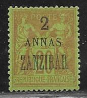 France Offices In Zanzibar Scott # 4 Mint Hinged France Stamp Surcharged, 1896, CV$19.00, Hinge Remnants And Paper Spot - Unused Stamps