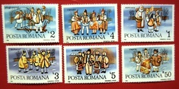 ROMANIA 1172, 1986, New Year, Traditions, Nouvelle Année, Traditions - Ungebraucht