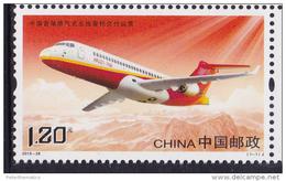 CHINA ,2015,MNH,PLANES, MOUNTAINS, 1v - Avions