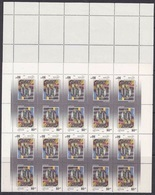 Europa Cept - 1993 - Lithuania, Lietuva - 1.Complete Sheetlet Of 50 Set (Fold On Half) ** MNH - 1993