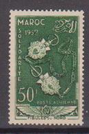 MAROC         N°  YVERT  :     PA 93    NEUF AVEC  CHARNIERES      (  CH  02/20  ) - Maroc (1891-1956)