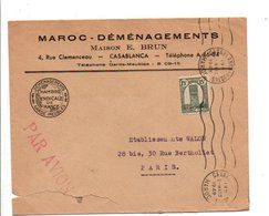 MAROC LETTRE A EN TETE DE  DE CASABLANCA POUR LA FRANCE 1949 - Storia Postale