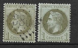 France  N° 25  Et 25a   Oblitérés B/TB    Soldé   à Moins De  15 %  ! ! ! - 1863-1870 Napoleon III Gelauwerd