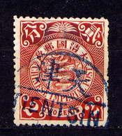 China Nr.49        O  Used      (111) Stempel Tientsin ! - China