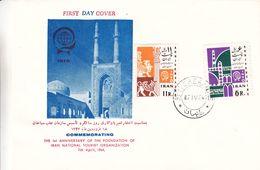 Iran - Lettre FDC De 1964 - Oblit Teheran - Tourisme - - Iran