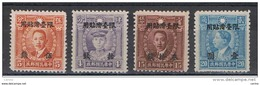 TAIWAN:  1946  SOPRASTAMPATI  -  4  VAL. L. -  YV/TELL. 31/34 - 1945-... Republic Of China