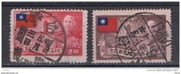 TAIWAN:  1952  ANNIVERSARIO  -  2  VAL. US. -  YV/TELL. 147 + 151 - 1945-... Republic Of China