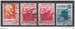 TAIWAN:  1956  ANNIVERSARIO  -  4  VAL. US. -  YV/TELL. 213//218 - 1945-... Republic Of China