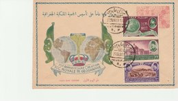 EGYPTE FDC 75EME ANNIVERSAIRE CREATION SOC.ROYALD DE GEOGRAPHIE DU 27.12.1959 - Egypt