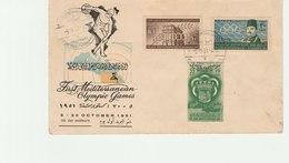 EGYPTE FDC 1ER JEUX MEDITERRANEENS 5.10.1951 - Egypt
