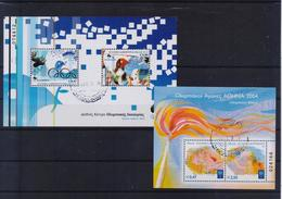 GREECE  ATHENS OLYMPIC GAMES 2004/OLYMPIC FLAME & OLYMPIC TRUCE(2M/S)-4/5/04-USED - Grèce
