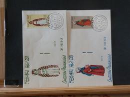 86/474  3 FDC  MAROC  1969 - Morocco (1956-...)