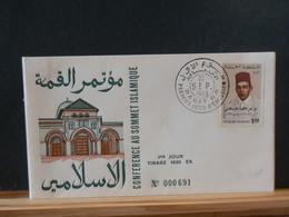 86/468    FDC  MAROC  1969 VENTE RAPIDE A 1 EURO - Morocco (1956-...)
