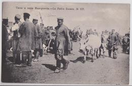 La Petite Russie N°107 - Marché Aux Boeufs - Type D'Ukraine - Scherer Moscou - Ukraine
