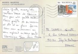 MAURITIUS - Rs4 CHANTIER I.L.O. Sur CARTE POSTALE - Maurice (1968-...)