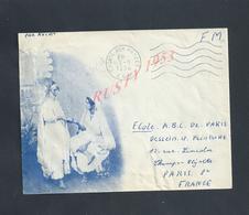 MILITARIA LETTRE  ILLUSTRÉE EN FRANCHISE MILITAIRE GUERRE ALGÉRIE 1958   : - Marcophilie (Lettres)
