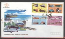 INDONESIË INDONESIA 1997 ZBL FDC SHP 15 BLANK BLANCO - Indonesien
