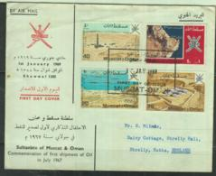 OIL - MUSCAT AND OMAN - 1967-1ST OIL SHIPMENT SET OF 4 ON ILLUSTRATED FDC,  SCARCE AS SUCH - Petróleo