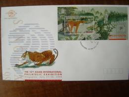 INDONESIË INDONESIA 1998 ZBL FDC SHP B 149 BLANK BLANCO - Indonesien